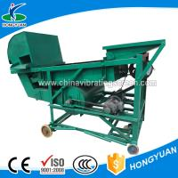 Electric ac motor mini coffee green bean wheat washing and cleaning machine Manufactures