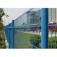 Powder Sprayed Curved Metal Garden Mesh Fencing Multicolor Available Manufactures