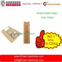 China paper and plastic bag making machine on sale