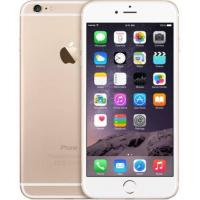 Buy cheap Latest iphone 6 128gb gold actory unlocked from wholesalers