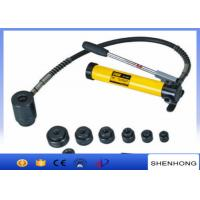 SYK-8 Underground Cable Installation Tools Hole punch hydraulic punch driver , knockout punch tool Manufactures