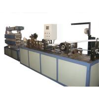 PE Water Pipe Single Screw Extruder Production Line Full Automatic Grade Manufactures