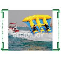 Flying Fish Boat Inflatable Water Games 6/2 Persons 4.5m L x 3.9m W Manufactures