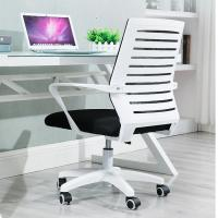 Full Fabric Mesh Back Ergonomic Office Chair , Comfortable Computer Chair Manufactures