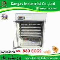 (KP-9) CE Approved Automatic Egg Incubator Hatcher for 880 Chicken Eggs Manufactures