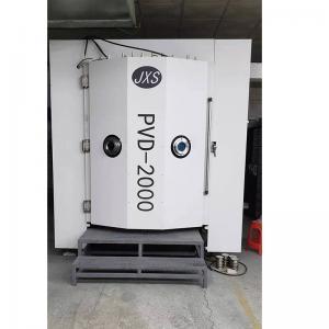 China Foshan JXS Sanitary Ware Hardware Gold Vacuum PVD Coating Machine Manufacturer on sale