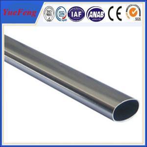 aluminum tube 6082 t6, aluminum 6061 t6 tube Manufactures