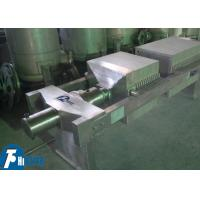 Buy cheap hydraulic chamber Stainless Steel Filter Press in food industry for oil water from wholesalers
