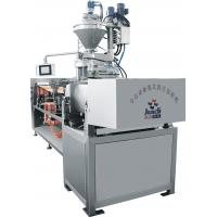 China Flexible Automatic Pouch Packing Machine , Auto Vacuum Packing Machine For Mattress on sale