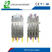 PP / PET / PE Plastic Bottle Mold Reliable With Simulating Stretch Testing Manufactures