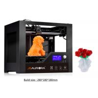 China Multicolor Industrial DIY Heated Bed 3D Printer For Rapid Prototyping on sale