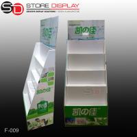 customize laundry detergent cardboard display stand in the store Manufactures
