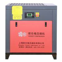 10hp Oil Injected Screw Air Compressor / Stationary Electric Air Compressor Air Cooling Manufactures