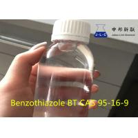 Colorless To Light Yellow Liquid Pharmaceutical Intermediate Benzothiazole 95-16-9 / BT Manufactures