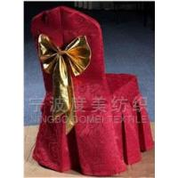 Universal Chair Covers Manufactures