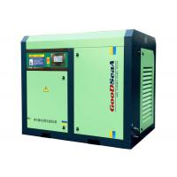 China Food Industry  25hp Oil Free Rotary Screw Compressor on sale