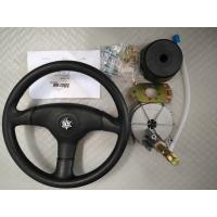 American Morse Brand Mechanical Steering System Manufactures