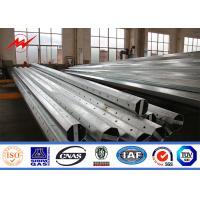 10m-200dan 12m-200dan Togo electric steel pole factory price for sale