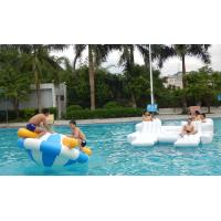 Buy cheap Bouncia Pool Inflatable Water Sport Games For Adults And Kids from wholesalers