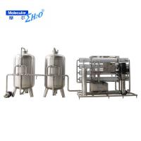 China Reverse osmosis drinking water treatment system , Small desalination plant on sale