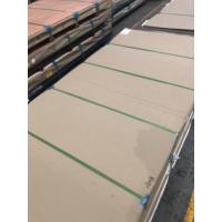 1.4509 AISI 441 Stainless Steel Data Sheet , Custom Stainless Steel Panels Manufactures