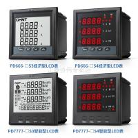 China AC 1A 5A Digital Multifunction Meter , 380/400V 3 Phase Power Meter RS485 Interface on sale