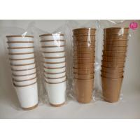 Kraft Hot Double Wall Paper Cups , insulated disposable coffee cup printing Manufactures