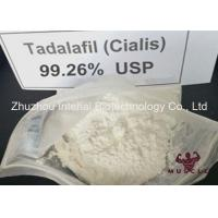 Legit Raw Tadalafil Steroid Powder / Cialis CAS 171596-29-5 Treatment Male Erectile Dysfunction Manufactures