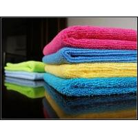 China microfiber cleaning towel on sale