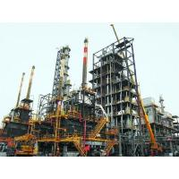 1 Year Warranty Hydrogenation Plant Technologies Of FCC Diesel Oil Hydro - Upgrading Manufactures
