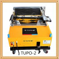 China plastering machine cost in india on sale