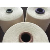 Paper Cone Bleached Cotton Polyester Yarn Grey Yarn NE32 Combed Weaving Used Manufactures
