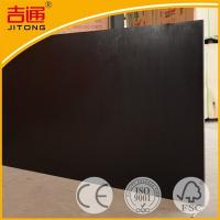 China 12 mm Film Faced Concrete Formwork Plywood Shuttering Plywood Poplar Core on sale