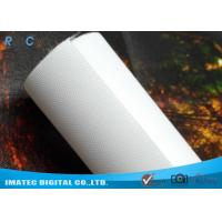Waterproof 260gsm Latex and Eco Solvent Media , Glossy Polyester Canvas Roll 60 inches Manufactures