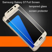 samsung galaxy s7 screen protector  Tempered Screen scatch proof ultra-thin 5.1inch high definition crystal import glass Manufactures