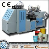 High Speed Paper Coffee Cup Making Machine Manufactures