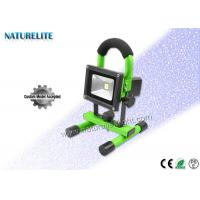Rechargeable Portable Led Floodlight 10W for Car Maintenance,SOS,Camping,ect Manufactures