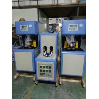 China Semi Auto Blow Moulding Equipment Plastic Bottle Making Machine 1600BPH - 1800BPH on sale