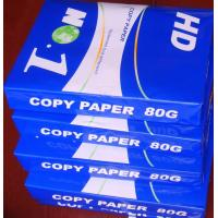 a4 copy print paper 70 75 80g all purpose Manufactures