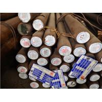 China Hot Rolled and Forged Steel Bar EN24 SAE4340 1.6511 SNCM439 40CrNiMo on sale