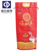 China Custom Size BOPP Woven Bags Biaxially Oriented Polypropylene Bags For Rice on sale