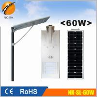 All In One Solar Street Light, All In One Solar Street Light suppliers, All In One Solar Street Light factory Manufactures