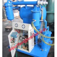 Switch oil purifier,Mini Vacuum Oil Filter Skid,ransformer insulating oil filtration machine, oil clean factory supplier Manufactures