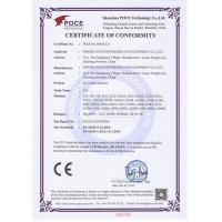 NingBo Sicen Refrigeration Equipment Co.,Ltd Certifications