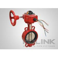 Fire Protection Resilient Seated Butterfly Valve With Tamper Switch Manufactures