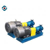 China High Efficiency Chemical Resistant Pump Anti Wear Sulfuric Acid Centrifugal Pump on sale