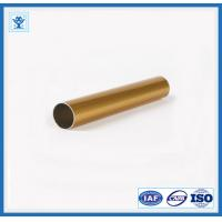 China Aluminum round pipe outer circle diameter 26mm thickness 1.0mm factory direct on sale