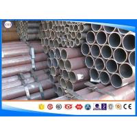 Buy cheap Middle Carbon Steel Tubing Seamless Process Hot Rolled For Shaft Use C45E from wholesalers