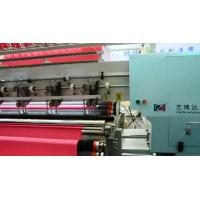 AC 380V Computerized Quilting Machines Simulation Display Needle Speed Up To 500 Needles / Minute Manufactures