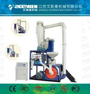 PVC Pulverizer Machine Plastic Milling Machine Plastic Pulverizer Machine plastic grinder machine grinding machinery Manufactures
